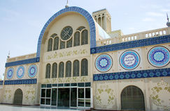 Souk central, Sharjah Fotografia de Stock Royalty Free