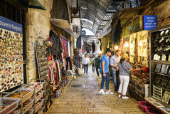 The Souk in Jerusalem Stock Images