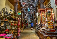 Souk Madinat Jumeirah in Dubai stock photo
