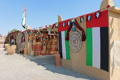 Souk traditionnel dans Moyen-Orient images libres de droits