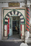 Souk Tunis zdjęcia stock