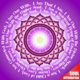 Soul Affirmation Stock Image