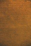 Soulagement égyptien antique d'art sur la pierre comme fond Photographie stock