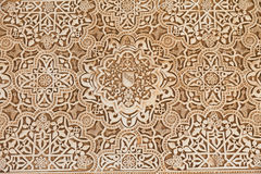 Soulagement de stuc en Alhambra de Granada, Espagne Photographie stock libre de droits
