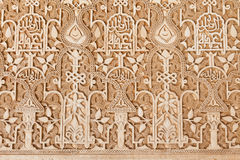 Soulagement de stuc en Alhambra de Granada, Espagne Image stock