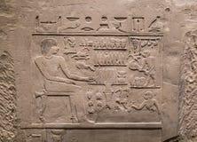 Soulagement en pierre antique au temple de Chnum en Egypte Images libres de droits