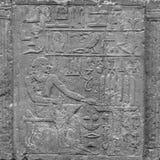 Soulagement en pierre antique au temple de Chnum en Egypte Image libre de droits