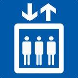 SOULEVEZ le signe d'ascenseur Photo stock