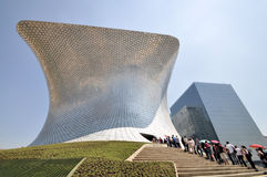 Soumaya Museum. The just inaugurated Soumaya Museum in Mexico City. Property of Carlos Slim Royalty Free Stock Photography