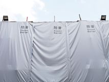 Sound Barrier Tarp or Noise Barrier in construction. Works to reduce noise without disturbing the environment stock image
