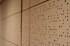 Soundproof wall in a bandroom Royalty Free Stock Photography