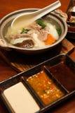 Soupe japonaise à espace libre de boeuf Images stock