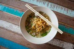 Soupe thaïlandaise à espace libre de nouille Photos libres de droits