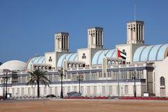 Souq azul en la ciudad de Sharja imagen de archivo