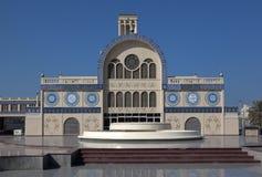 Souq bleu - marché bleu (trains) Le Charjah Émirats arabes unis Photographie stock libre de droits