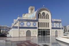 Souq bleu - (trains) Le Charjah Les Emirats Arabes Unis Image libre de droits