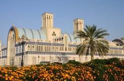 Souq central dans la ville du Charjah Photos libres de droits
