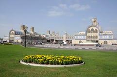 Souq central en la ciudad de Sharja fotos de archivo libres de regalías