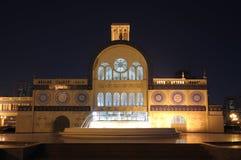Souq central en Sharja fotografía de archivo libre de regalías