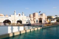 Souq di Costantinopoli al villaggio globale nel Dubai Immagini Stock Libere da Diritti