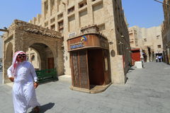 Souq markets in Doha Stock Image
