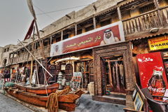 Souq markets in Doha Royalty Free Stock Images