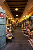 Souq Wakif, Doha, Κατάρ Στοκ φωτογραφίες με δικαίωμα ελεύθερης χρήσης