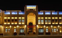Souq Waqif在晚上,多哈 免版税库存图片