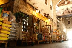 Souq Waqif in Doha, Qatar Stock Photo