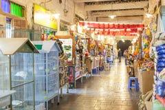 Souq Waqif in Doha, Qatar Stock Photography