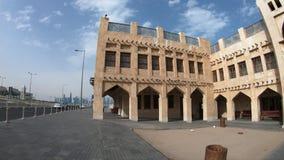 Фасад Souq сокола акции видеоматериалы