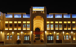 Souq Waqif at night, Doha Royalty Free Stock Images