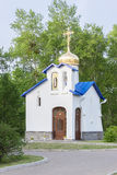 Source Blessed Virgin Mary at the Church of Serafim Sarovsky Royalty Free Stock Images