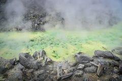 Source thermale de Tamagawa dans Akita, Japon images libres de droits