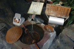Source thermale pour des oeufs d'ébullition Photos libres de droits
