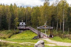 The source of the Volga river in Tver region Stock Photos