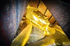 Sourire Bouddha Photos libres de droits