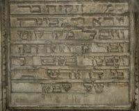 Sous-titres hébreux photographie stock libre de droits