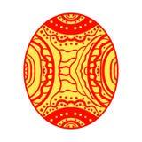 Soustrayez l'image Zentangle coloré illustration libre de droits
