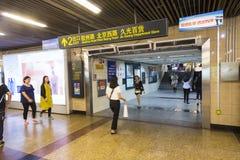 Souterrain à Changhaï, Chine Photographie stock libre de droits
