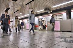 Souterrain de Tokyo Image libre de droits