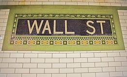 Souterrain de Wall Street images libres de droits