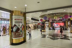Souterrain ou métro à Changhaï, Chine Photographie stock libre de droits