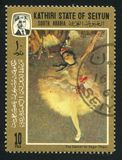 Dancer by Edgar Degas. SOUTH ARABIA - CIRCA 1972: stamp printed by South Arabia, shows The Dancer by Edgar Degas, circa 1972 stock photos