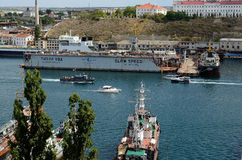 South Bay in Sevastopol Stock Photo