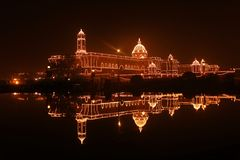 South block: Prime Minister Office fully illuminat