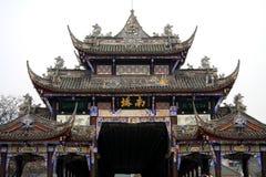 South Bridge of Dujiangyam Royalty Free Stock Image