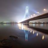 South bridge in Kiev. Royalty Free Stock Image
