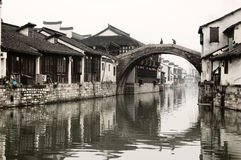South China  Village  landscapes. The town in south china was knows as the most beautiful village in china Stock Photos