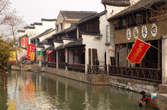 South China  Village  landscapes Stock Photography